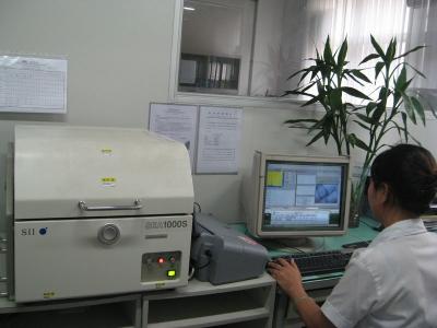 日本精工SEA1000A能量色散型X射线荧光分析仪